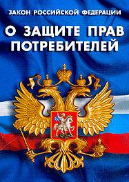 бюро юридические услуги онлайн консультации ярославль