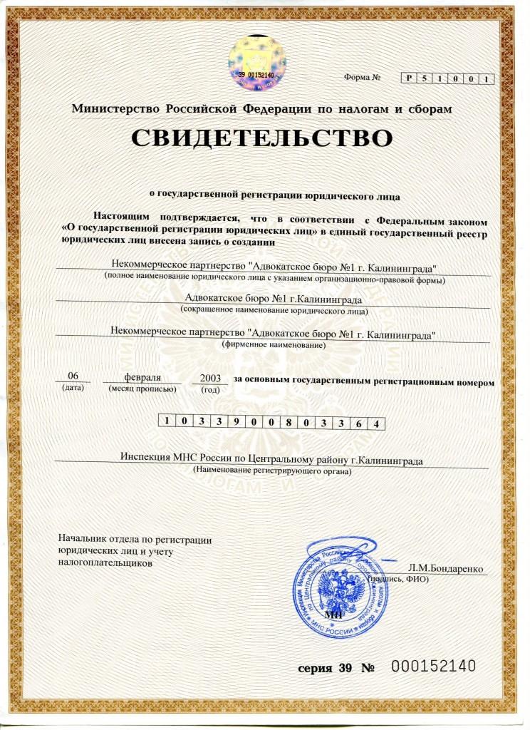 Копия договора купле продажи автомобиля