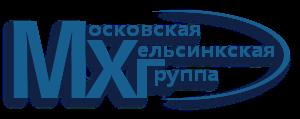 Официальный сайт правозащитной организации Московская Хельсинкская Группа