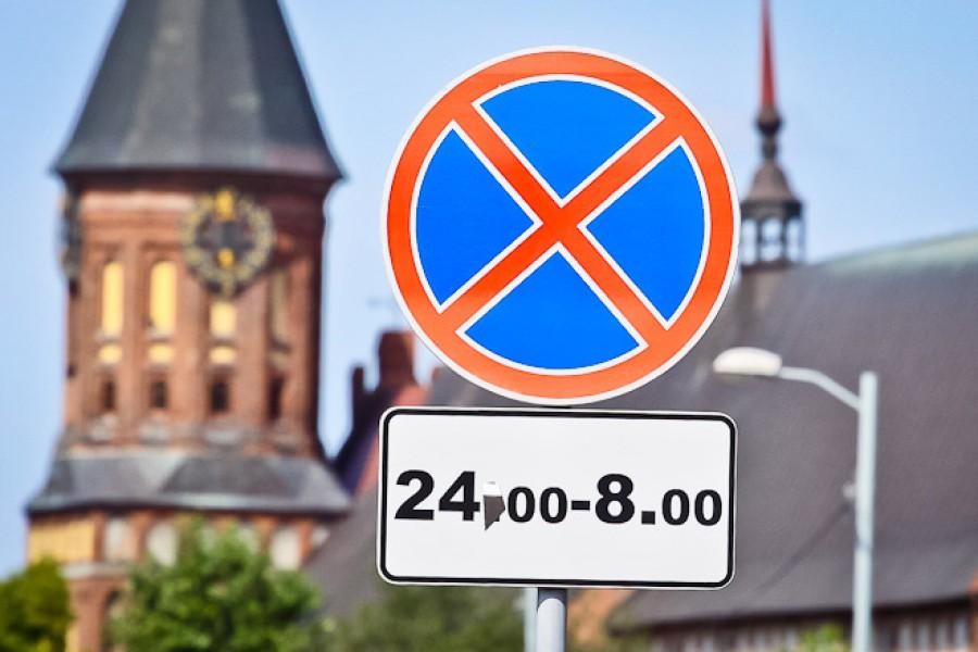 """Знак 3.27 """"Остановка запрещена"""" с информационной табличкой"""